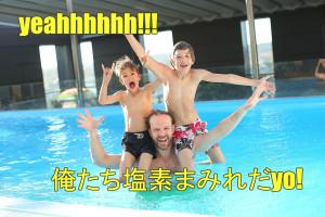 プールではしゃぐ親子